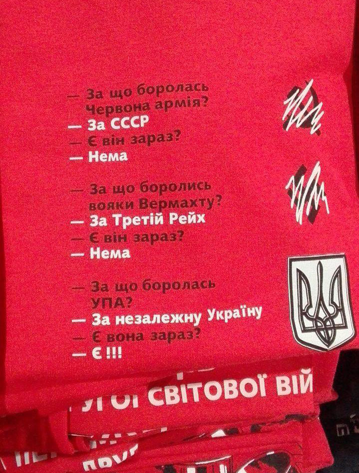 ukraina_paita