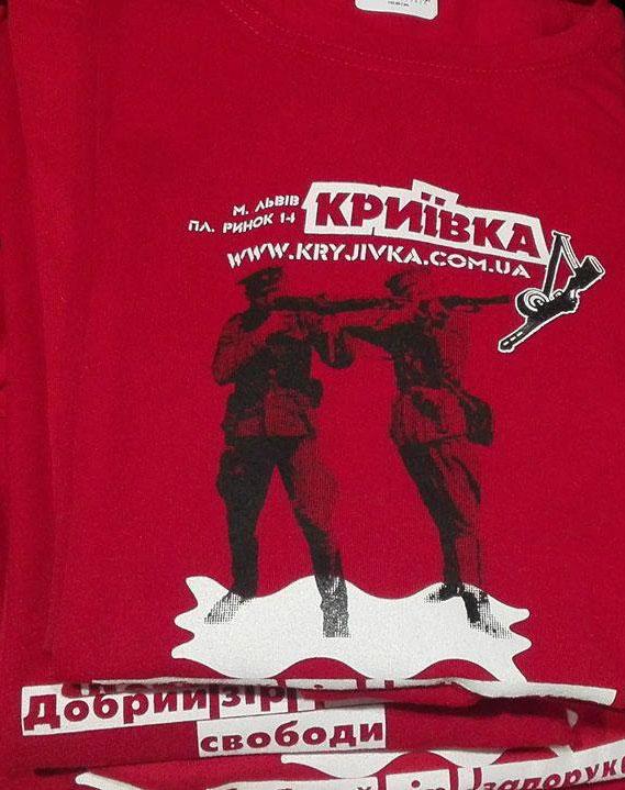 ukraina_paita2