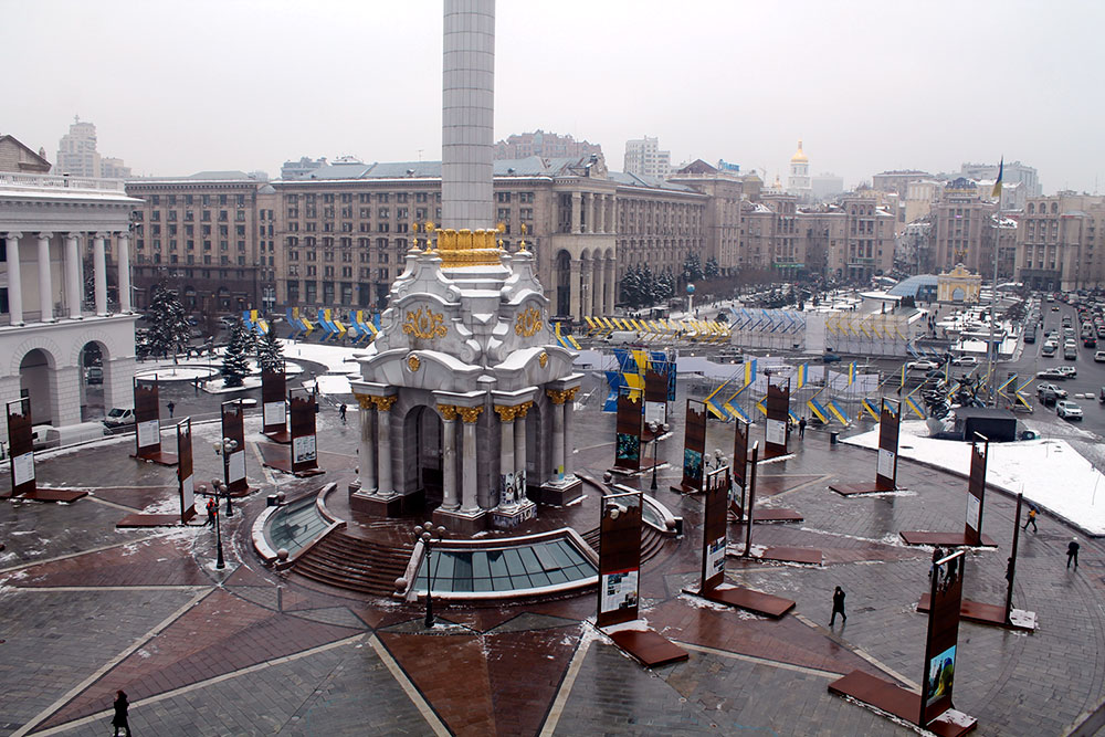 ukraina_maidan