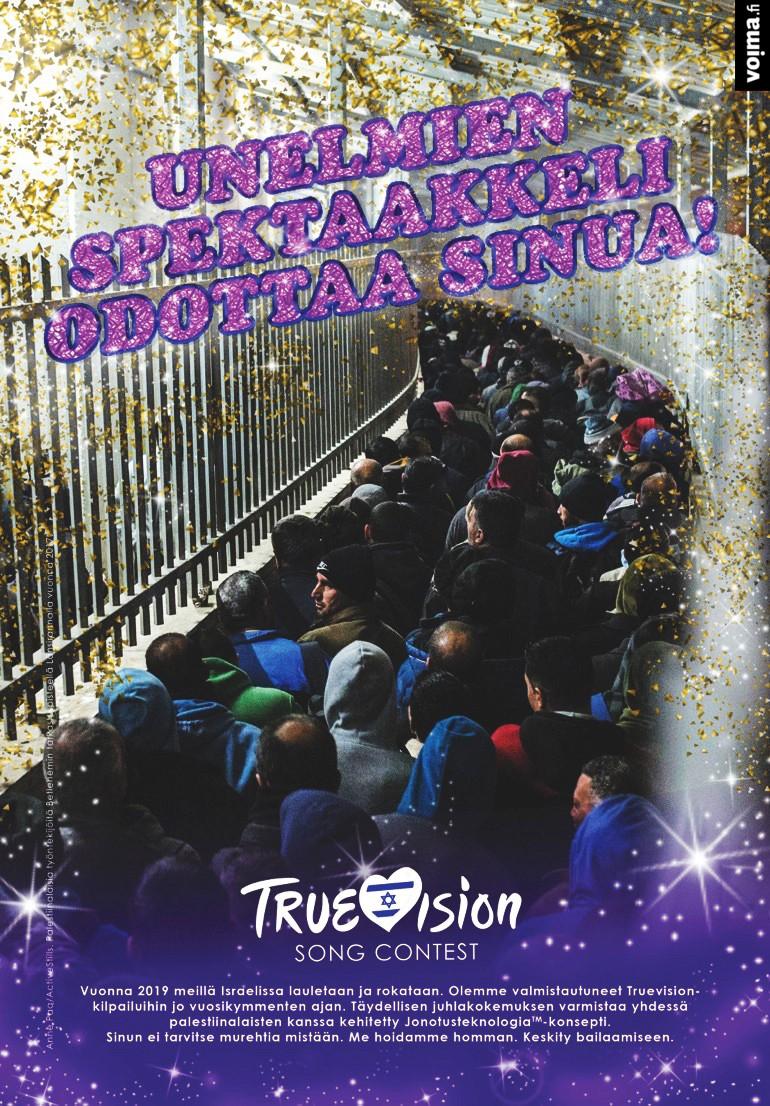 Truevision-vastis